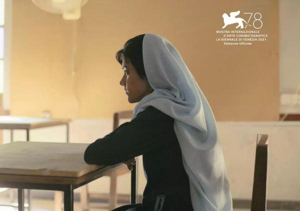 pakistani short film venice film festival