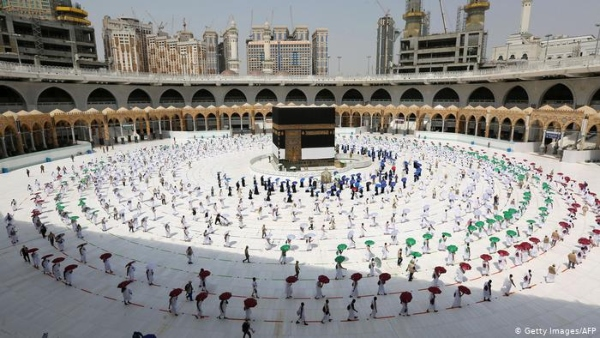 Saudi Arabia Launches Its Operational Plan For Hajj This Year