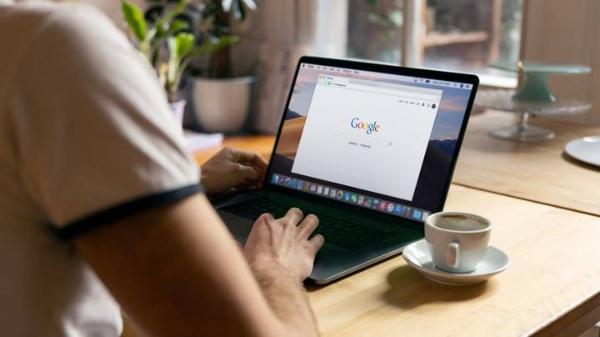google new feature website