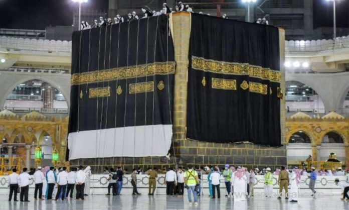 Hajj 2021: Do You Know What Happens To Old 'Ghilafe-e-Kaaba?