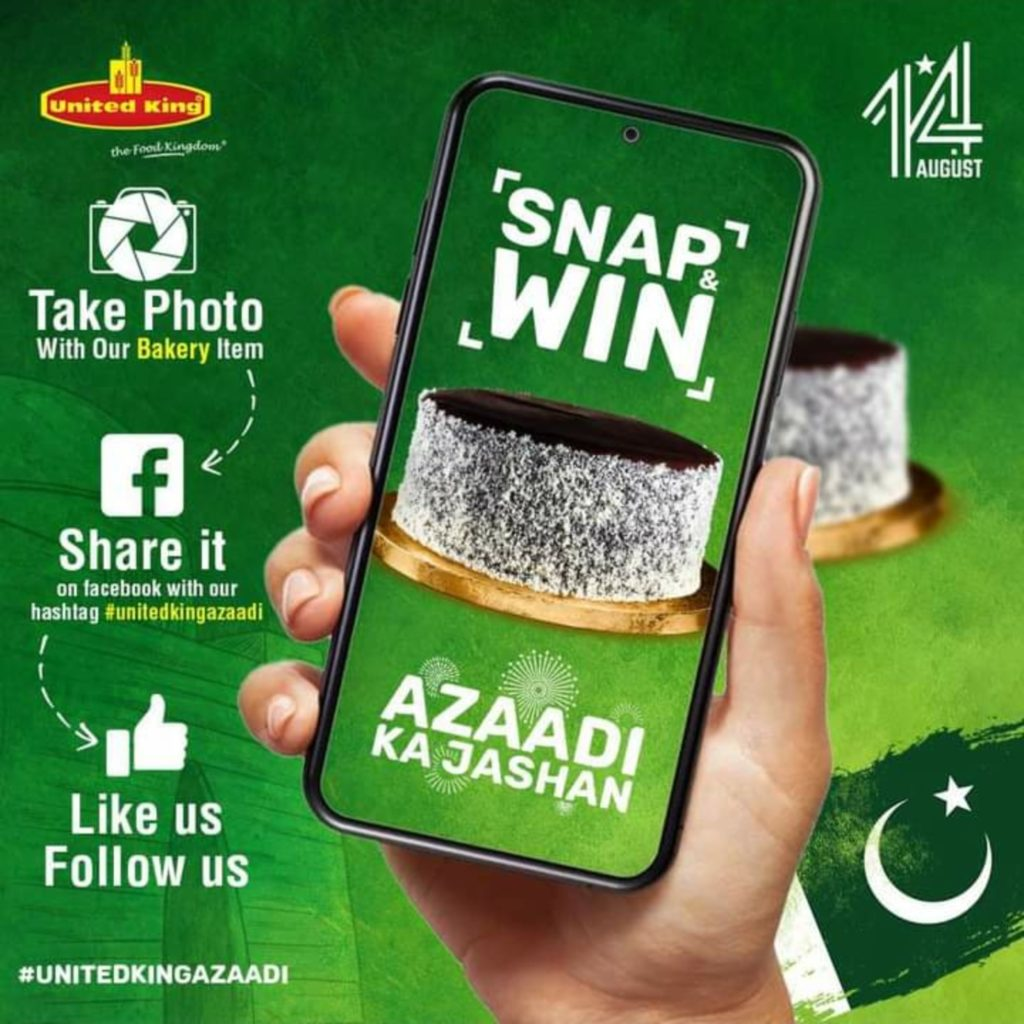 5 Amazing Azaadi Food Deals 2021 To Avail This Week