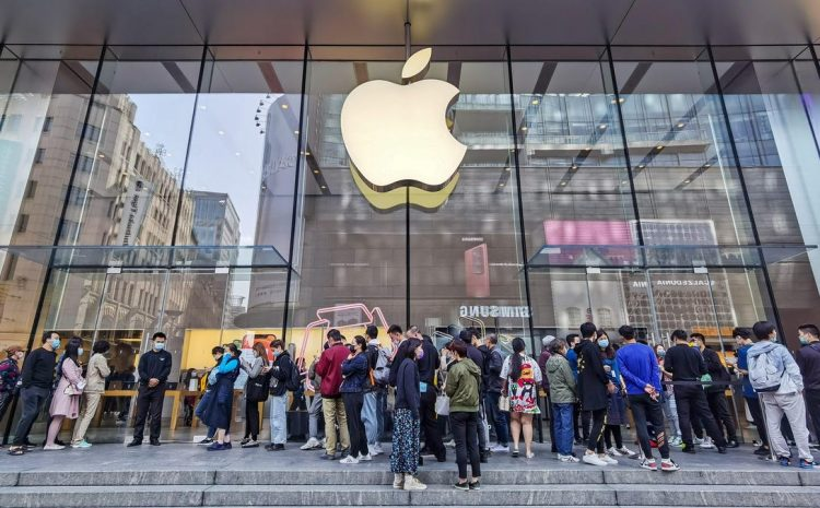 privacy issues with Apple new tech