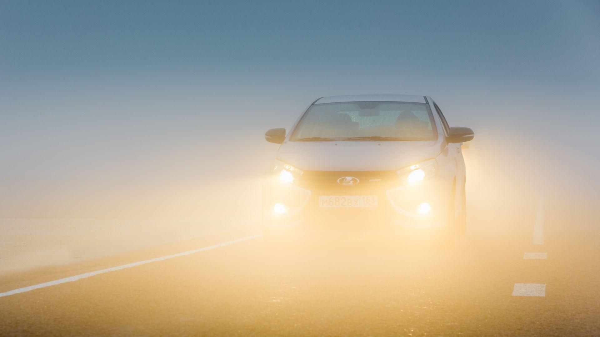 using fog lights when necessary