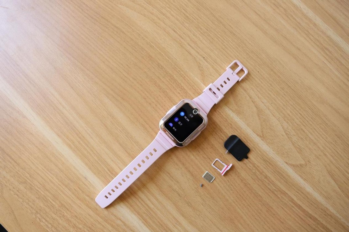 childrens watch from Huawei