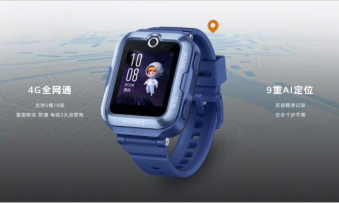Huawei watch for children 4 pro