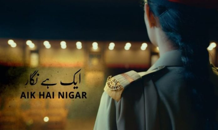 Mahira Khan Is All Set To Play The Role Of Lt Gen. Nigar Johar In Upcoming Biopic