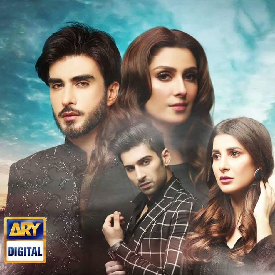 Imran abbas dramas