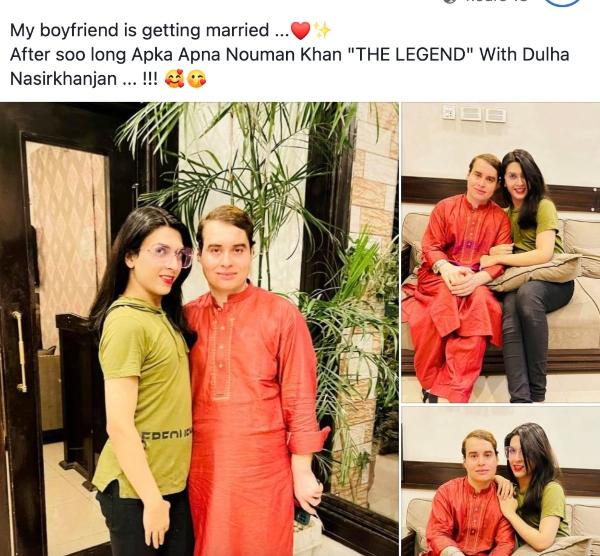 nasir khan jan married