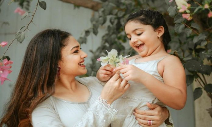 sanam jung teaching daughter Quran