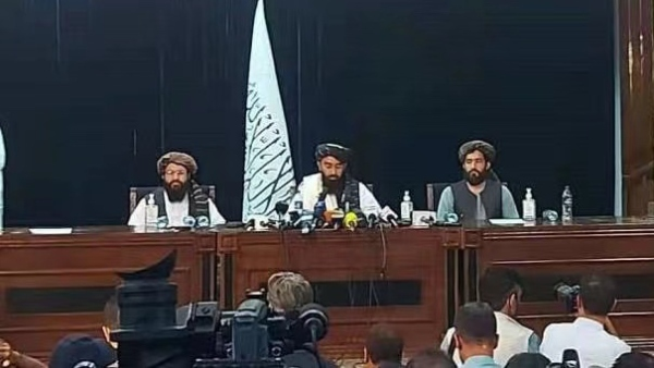 taliban first news conference revealed