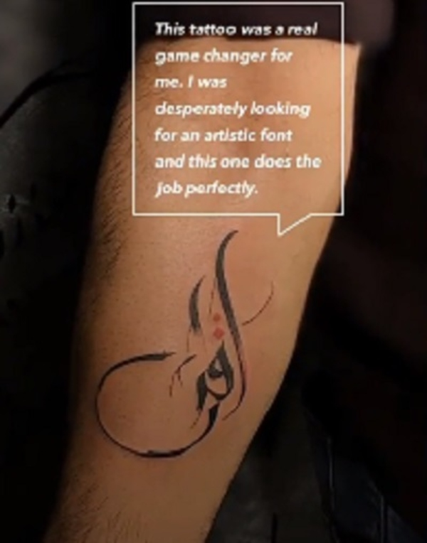 yasir hussain troll questioning tattoos and earrings