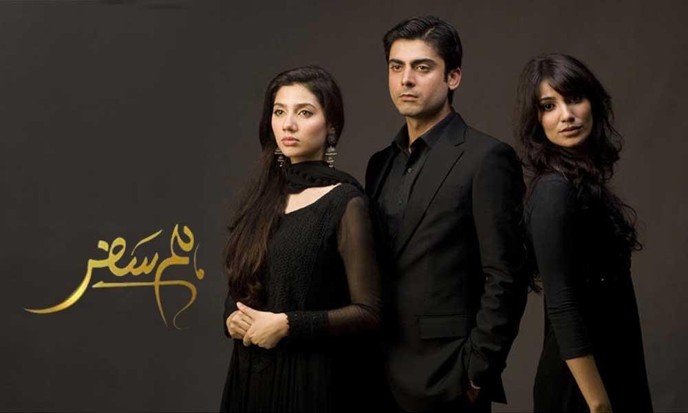 humsafar pakistani dramas