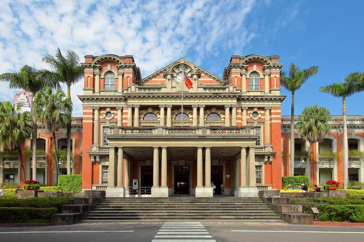scholarships in Taiwan