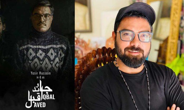 yasir hussain javed iqbal