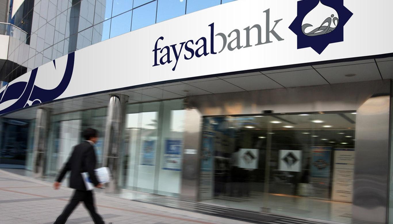 faysal bank car loans