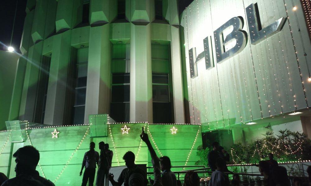 HBL Celebrates 50 Years Of The Iconic Plaza