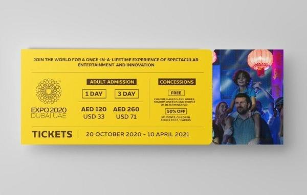 etihad complimentary tickets expo