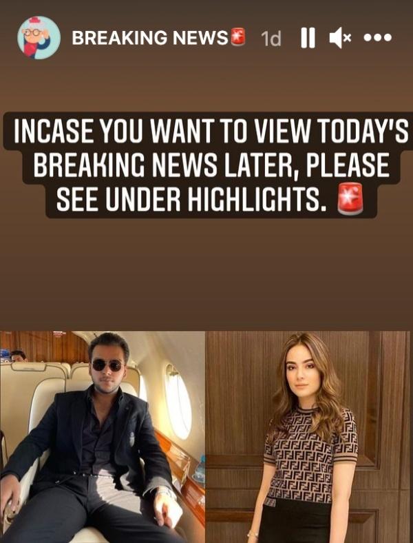 alyzeh gabol zoraiz malik rumours divorce
