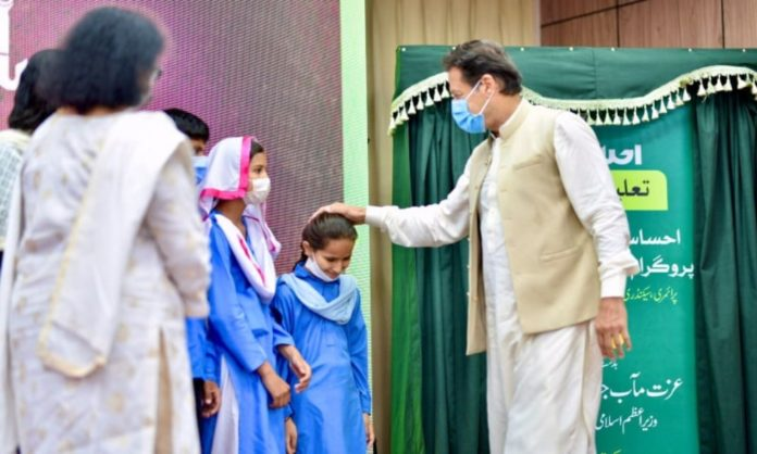 ehsaas education stipends launched