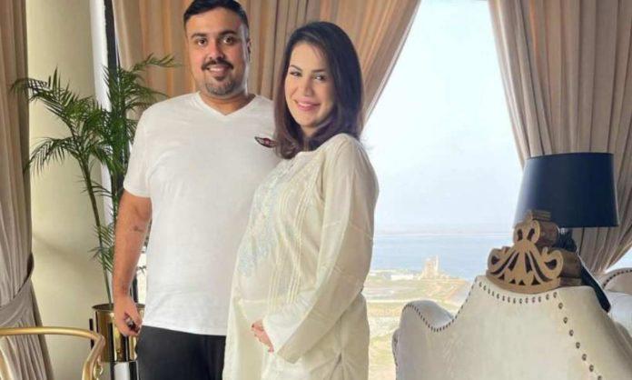 Ghana Ali pregnant