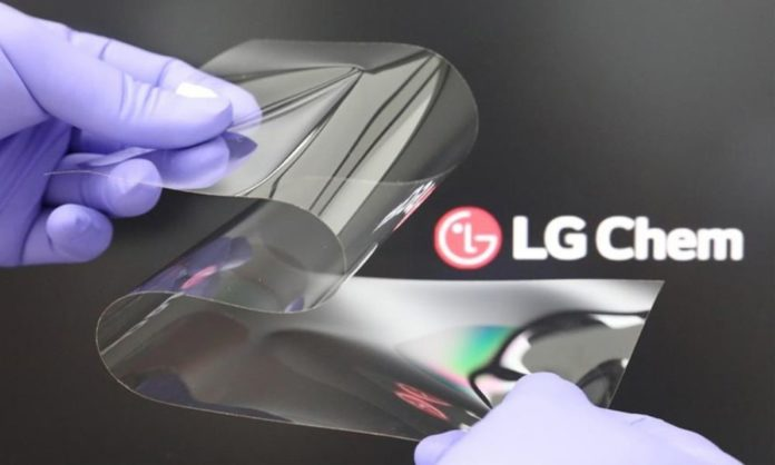 LG Announces New Foldable Screen With Creaseless Technology