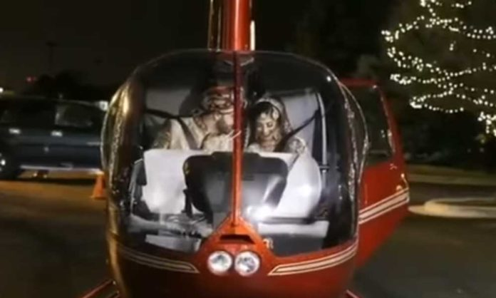 helicopter rukhsati