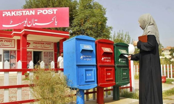 Pakistan Post Will Offer Banking Services To Its Customers