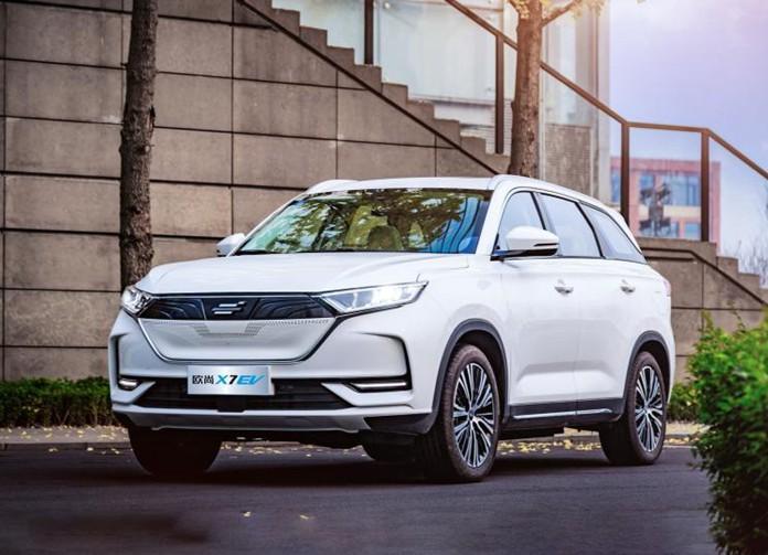 oshan x7 and auto show vehicles