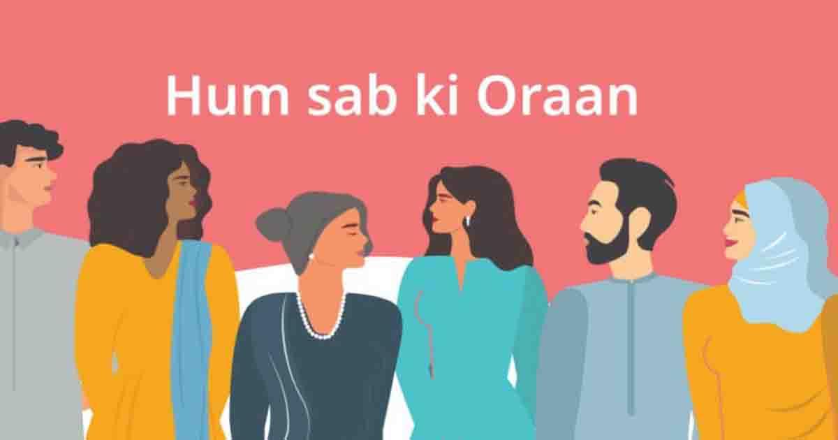 oraan pakistani startups