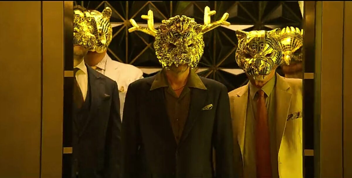 vips in the tv show