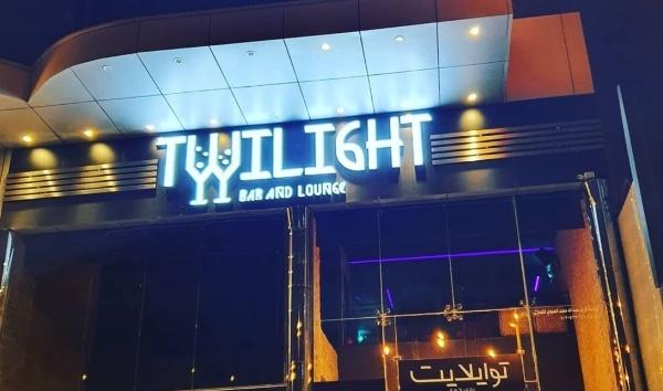 halal bar saudi arabia