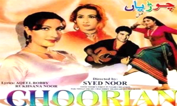 Pakistani Classic Movie Chooriyan