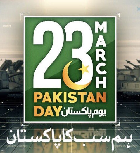 23rd March Parade