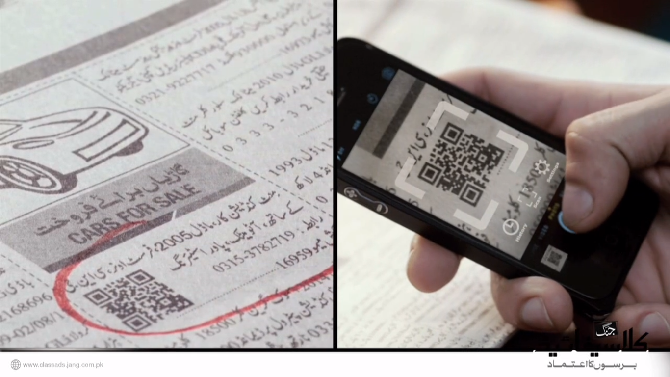 Jang Classified QR Code
