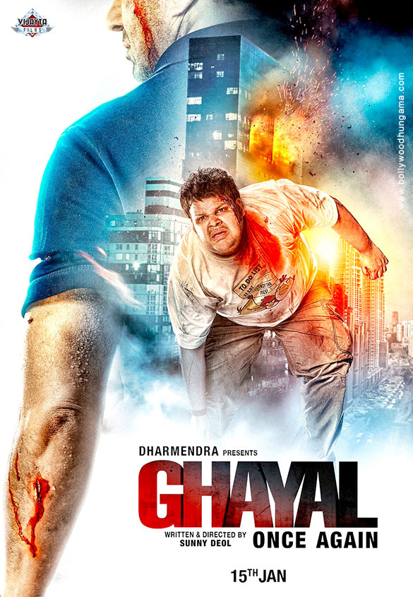 Ghayal Movie Poster