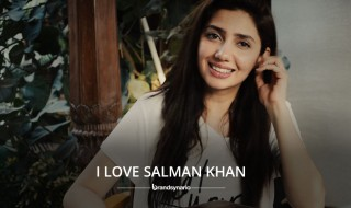 Mahira Khan: Unknown Facts