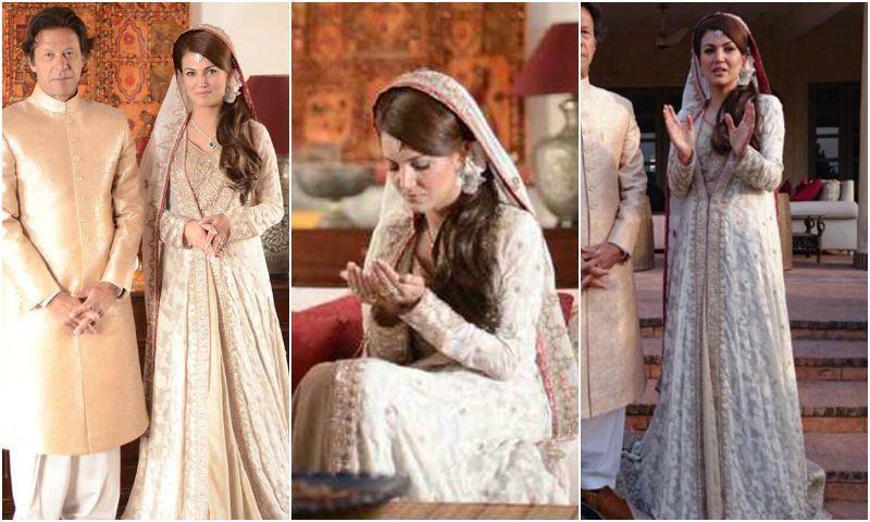 imran khan and reham khan wedding picture