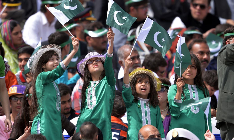Image result for pakistan day celebration