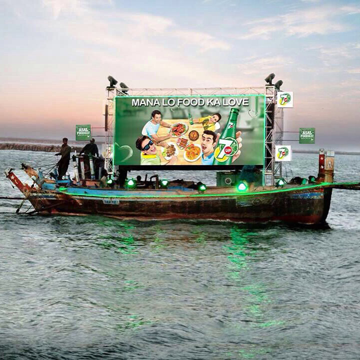 7UP-boat