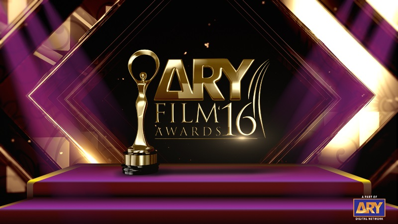 Whats Hot In The Ary Film Festival Of 2016 Performace Highlights on Tribune Highlights