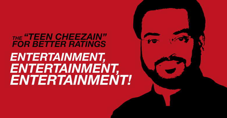 Aamir Liaquat the Biggest Entertainer in 2013