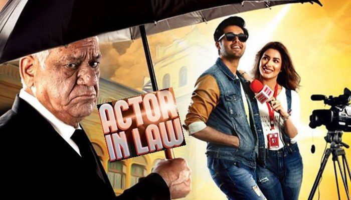 Actor-In-Law-First-Look-Poster-2016-movie