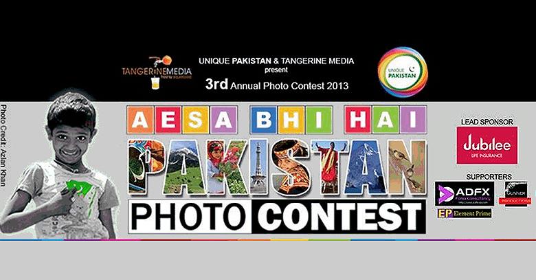 Aesa Bhi Hai Pakistan 2013 to promote Tourism and Culture in Pakistan