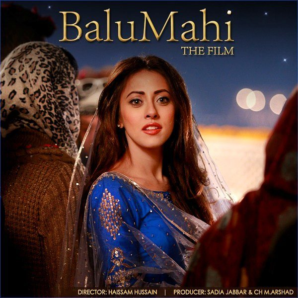 foto de Pakistani Movie Balu Mahi Trailer Ft Osman Khalid