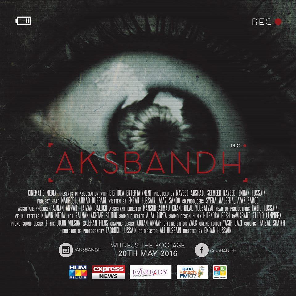 Aksbandh Movie Trailer