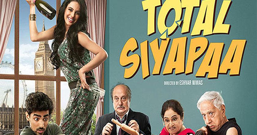 Ali Zafar Plans Big Priemere for Total Siyappa in Pakistan