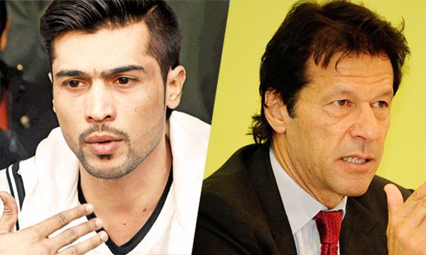 Amir-and-Imran Khan
