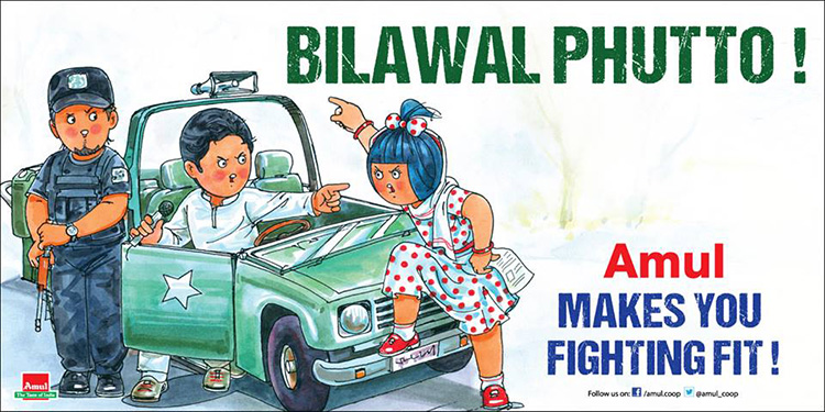 Amul Makes You Fighting Fit - Bilawal Phutto