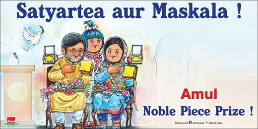 Amul Presents Satyartea Aur Maskaala