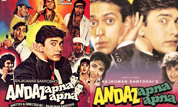 Andaz-apna-apna-lead